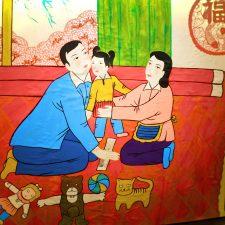 Modern art in Gallery Xian Shaanxi China 2