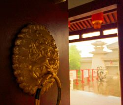 Entrance to Tang Paradise Xian Imperial Garden 1