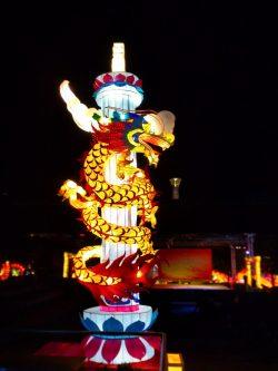 Dragon Lantern at Chinese Lantern Festival Atlanta 1