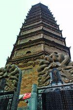 Pagoda at Famen Temple 1