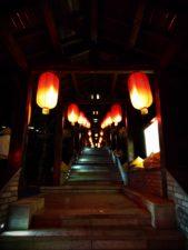 Red Chinese Lanterns at Taibai Mountain Hot Springs Resort 1