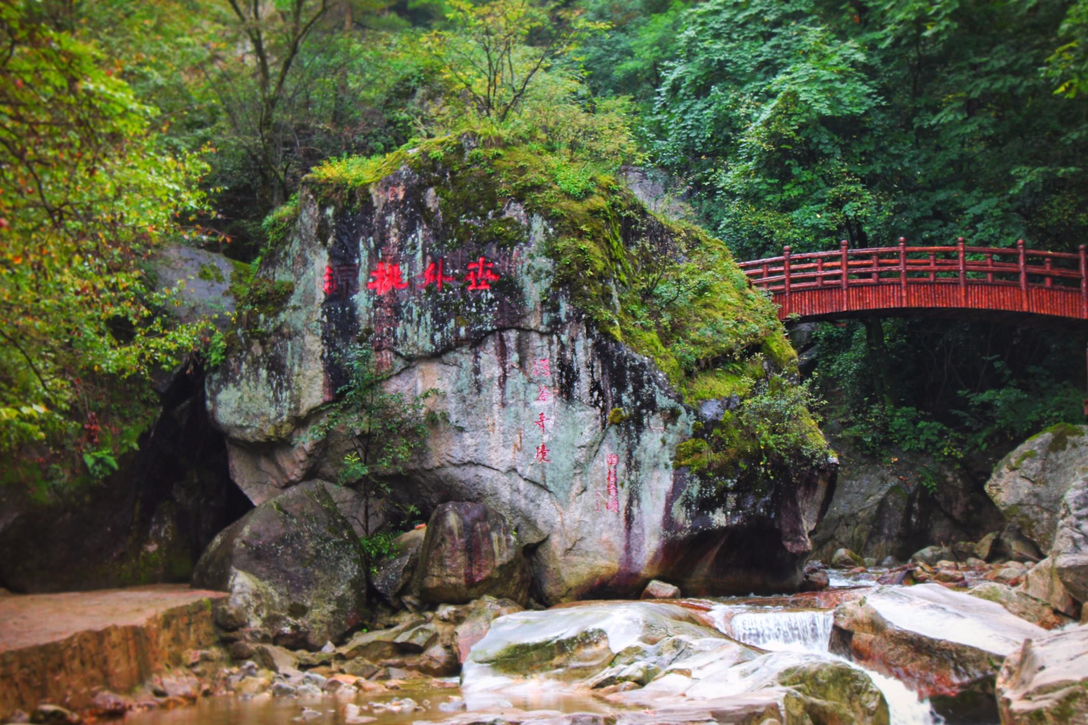 Baoji and Taibai Mountain National Park:  off the beaten path China