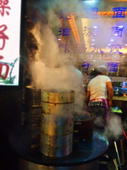 Steamed Dumplings food Muslim Quarter Street Market Xian 2