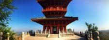 Watchtower-Drumtower-at-Baota-Pagoda-Yanan-Shaanxi-Panorama-1-e1486801279224-225x84.jpg