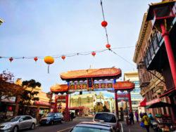 Chinatown Gate Victoria BC 2