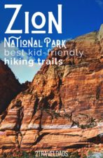 The best kid friendly hiking in Zion National Park ranges from paved trails to epic views. Top recommendations and hiking tips for Zion. #hiking #Utah #NationalPark
