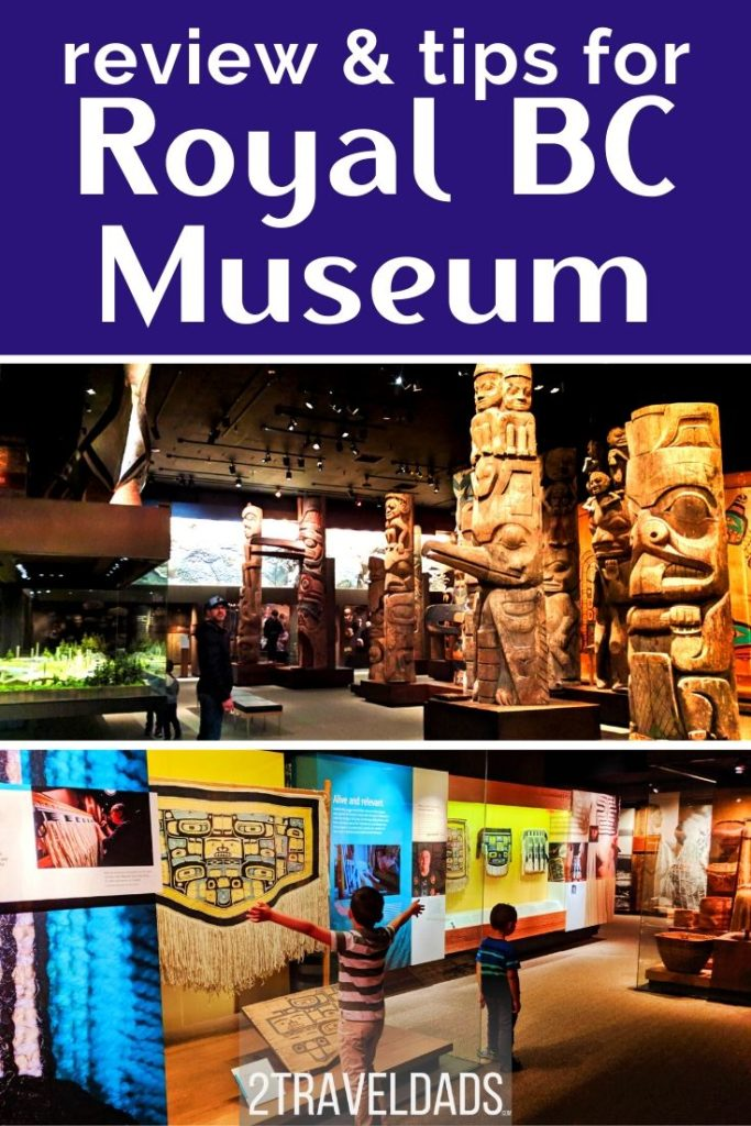 Review of the Royal BC Museum and guide to exploring the permanent collection. Tips for visiting with kids including scavenger hunts.