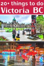 Victoria with kids is an easy vacation destination. Best of British Columbia including the Butchart Gardens, Chinatown and museums. Travel tips and itinerary ideas.