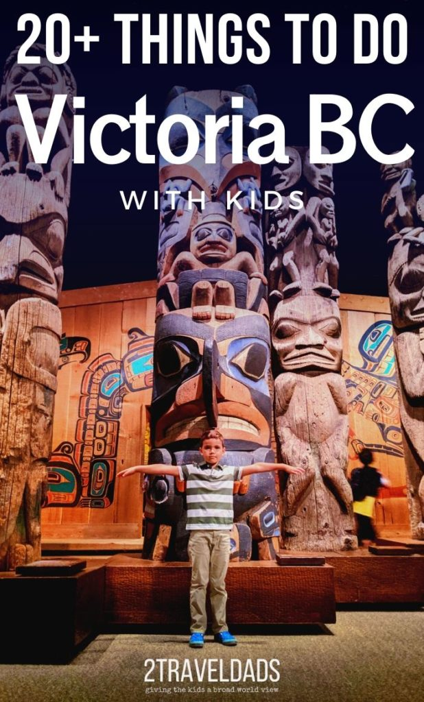 Things-to-do-in-Victoria-BC-with-Kids-pin-5-618x1024.jpg